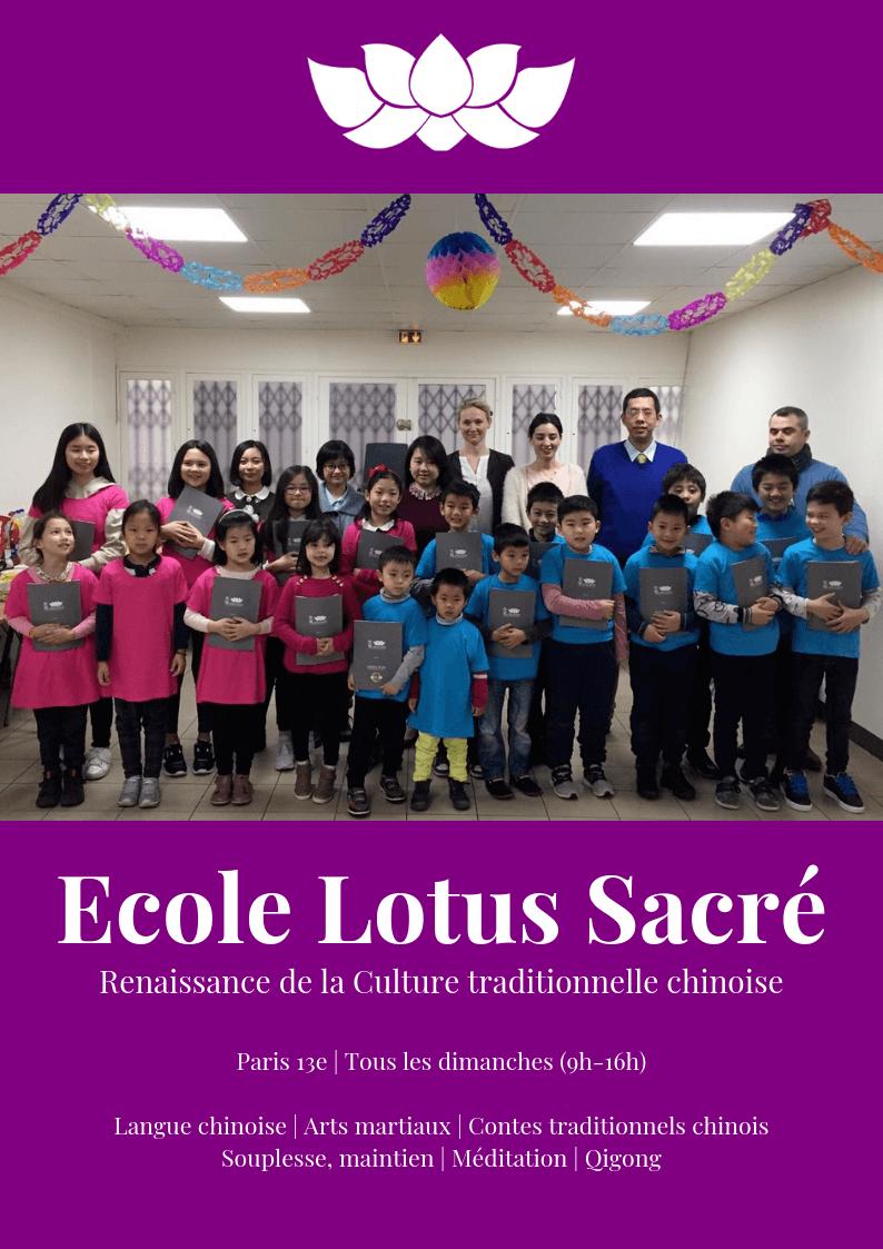 Ecole Lotus Sacré