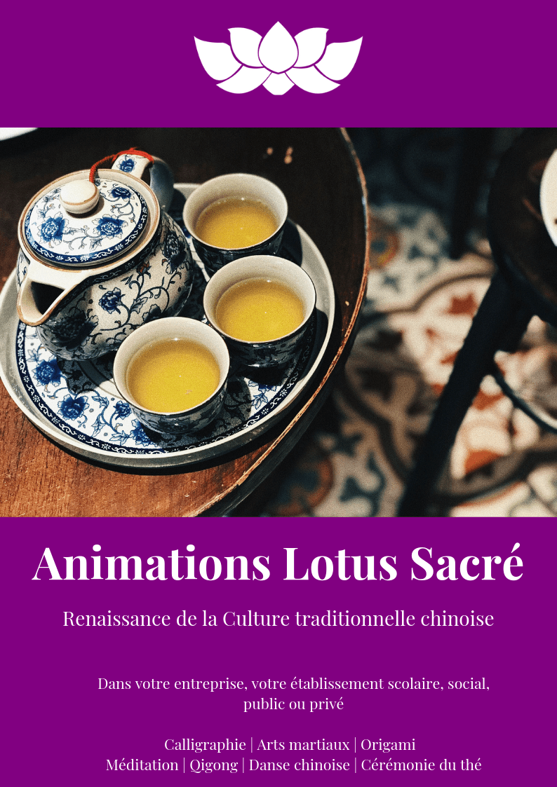Animations Lotus Sacré